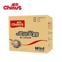 雀氏柔润金棉婴儿纸尿裤 M号164片