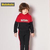 巴拉巴拉童装男童套装小童宝宝秋冬新款儿童加绒保暖两件套潮