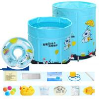 婴儿游泳池家用新生幼儿童合金支架大号宝宝保温游泳桶洗澡桶 80*85cm蓝色夹棉保温款-均码脖圈