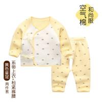 【 大牌日 满100减50】南极人新生儿衣服纯棉婴儿秋装套装0-6个月宝宝内衣和尚服保暖冬