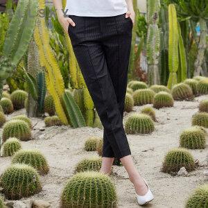 熙世界夏季竖条纹小脚裤2018新款宽松显瘦九分裤女哈伦裤112LK061