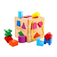 幼儿童婴儿积木男宝宝益智力玩具0-1-2-3岁早教女宝宝玩具礼物