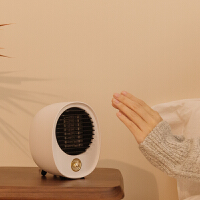 抱抱暖风机桌面小太阳迷你取暖器