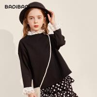 【限时秒杀价:59】巴拉巴拉旗下 巴帝巴帝儿童上衣2019年秋新品女童中大童甜美蕾丝花边卫衣
