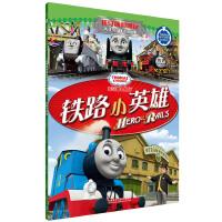 铁路小英雄(托马斯和朋友大电影双语故事)