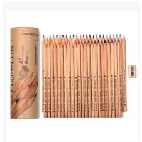 填色马可6100 木桶装油性彩色铅笔48色全 送卷笔刀_马可6100-48色