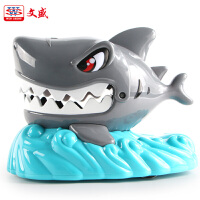 鲨鱼玩具夹骨头小心鲨鱼咬手指会走路的整蛊恶搞玩具
