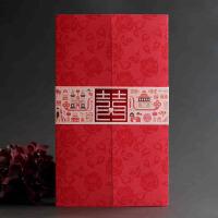 新中式风格喜帖请帖结婚请柬婚庆用品婚礼请柬结婚用品创意喜帖婚庆用品100个