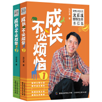 动物小说大王沈石溪感悟生命书信集