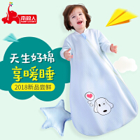南极人(Nanjiren) 婴儿睡袋 纯棉春秋空气印花宝宝防踢被蘑菇睡袋