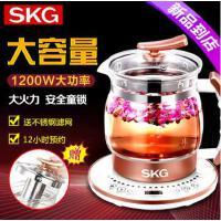 【当当自营】 SKG8070养生壶玫瑰金(2升)