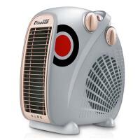 暖风机家用电取暖器浴室小太阳暖气机办公室烤火炉