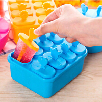 泰蜜熊创意方形圆形制冰盒/雪糕模具两件套装/DIY棒冰模 冰格