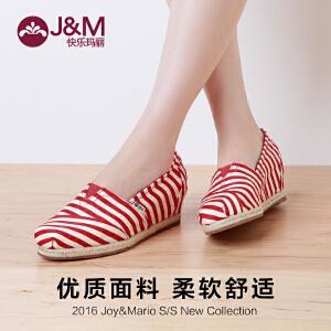 JM快乐玛丽帆布鞋夏季潮欧美条纹坡跟内增高休闲懒人女鞋子85001W