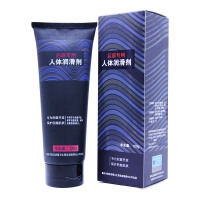 [当当自营]雅润人体润滑剂 水溶性润滑液 后庭专用肛交润滑油120g