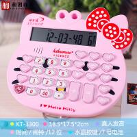 kitty计算器可爱卡通真人语音太阳能镶钻学生用发音计算机办公大按键粉色女孩礼品生日礼物
