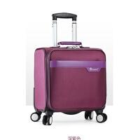 18寸拉杆箱女空姐登机箱 万向轮横款小行李箱 牛津布轻便旅行箱男 紫色 紫色牛津布 18寸