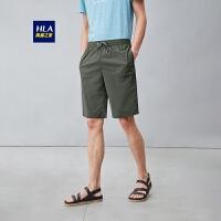 HLA/海澜之家基础净色休闲中裤微弹五分裤男短裤