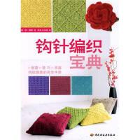 [新�A品�| 正版保障]�^�����典[英]�K・薇婷;�顷�、王玉� �g中���p工�I出版社9787501966189