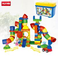 惠美积木 兼容乐高益智滑道场景积木3-6周岁拼插大颗粒积木孩玩具HM133