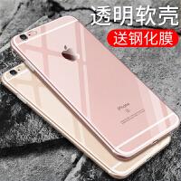 iPhone6手机壳苹果6splus保护套6s新款透明硅胶软壳6P男女款全包边i6防摔潮六手机套