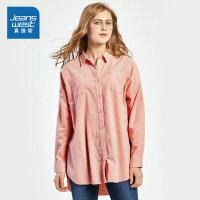 [每满150再减30元]真维斯长袖衬衫女冬季新款纯棉韩范宽松衬衣港味chic风上衣潮