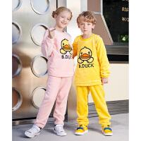 【4折价:159.6元】B.duck小黄鸭童装 儿童睡衣男童家居服冬季女童加厚保暖套装BF5081988