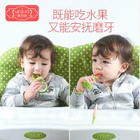 牙胶玩具硅胶磨牙棒 宝宝吃水果汁咬咬袋果蔬乐婴儿食物辅食器奶嘴
