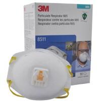 3M防颗粒物口罩8511 N95 防雾霾 防尘专用口罩 粉尘流感病毒 1只装