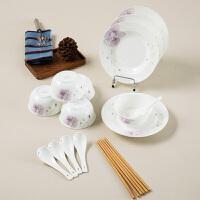 【当当自营】SKYTOP斯凯绨 碗盘碟碗筷陶瓷骨瓷餐具套装 20头香水百合