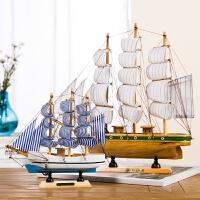 一帆风顺帆船模型美式北欧装饰品客厅卧室酒柜家居书柜小摆件