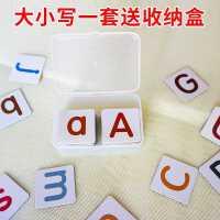 磁性英�Z字母卡片 26��英文字母大小�� 小�W�和��⒚稍缃探叹甙��]