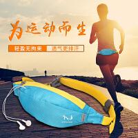 跑步腰包男女运动腰包防水多功能休闲迷你手机包户外健身跑步装备