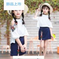 小女孩时尚洋气露肩雪纺上衣短裙子中大儿童夏季韩版休闲两件套装
