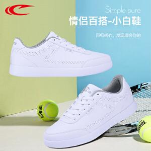 赛琪男女鞋板鞋休闲鞋新款轻便百搭滑板鞋学生运动鞋小白鞋