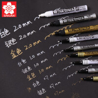日本樱花牌油漆笔防水不掉色银色补漆电镀笔金属金色签名笔明星专用签到签字油性笔白色记号笔手绘高光绘画笔