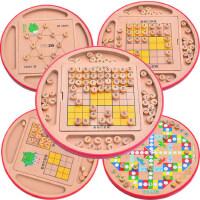 小学生数独九宫格棋盘儿童入门益智数学启蒙游戏逻辑思维训练玩具
