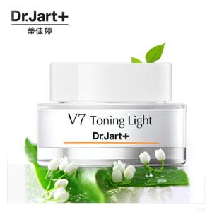蒂佳婷Dr.Jart+维生素活颜亮白霜(V7素颜霜)50g/瓶