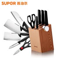 苏泊尔刀具套装家用菜刀套装不锈钢七件套切片刀多用刀水果刀具TK1520Q