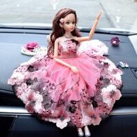 可爱汽车摆件车载芭比娃娃婚纱车饰车内饰品小车高档车上装饰用品婚礼创意摆饰装饰品多规格可选 高档刺绣 粉裙 淑女款