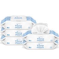 儿童湿纸巾100 湿巾婴儿宝宝湿巾纸手口湿巾80抽10包带盖