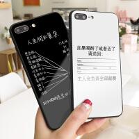 喝醉或丢了苹果6plus手机壳iPhone6s玻璃壳XS MAX个性潮牌6新款7plus硅胶包边7抖音网红同款X情侣女