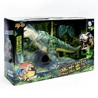 大霸王龙智能仿真动物电动遥控恐龙玩具模型套装