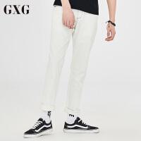 GXG休闲裤男装 夏季男士时尚休闲都市白色流行斯文绅士修身休闲裤