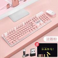 无线键盘鼠标套装游戏办公家用轻薄静音复古朋克女生可爱粉色无限笔记本台式电脑外接键鼠套装