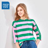 [秒杀价:47.9元,新年不打烊,仅限1.22-31]真维斯女装 2019秋装新款纯棉圆领宽松中袖T恤