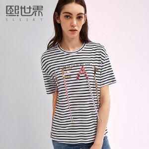 熙世界宽松圆领条纹短袖T恤女2018年夏装新款钉珠上衣女116ST054
