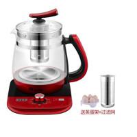 养生壶全自动加厚玻璃多功能煮茶壶家用电热烧水壶黑茶煮茶器