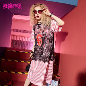【限时直降:113】妖精的口袋蕾丝条纹裙子新款运动冷淡风短袖连衣裙女