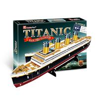 儿童3D立体拼图纸模型泰坦尼克号模型智力拼装玩具船模